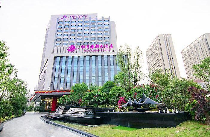 peony harbor city hotel xiamen rh peony harbor city hotel xiamentophotels com
